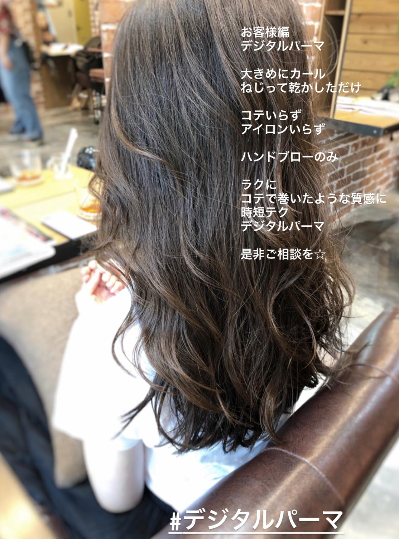 アンニュイほつれヘア グレージュ パーマ ナチュラル ヘアスタイルや髪型の写真・画像