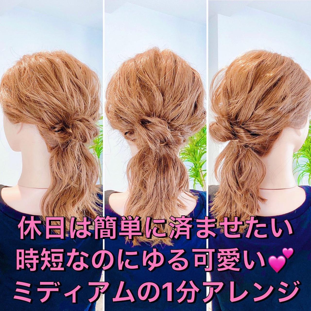 ロング 簡単ヘアアレンジ くるりんぱ フェミニン ヘアスタイルや髪型の写真・画像
