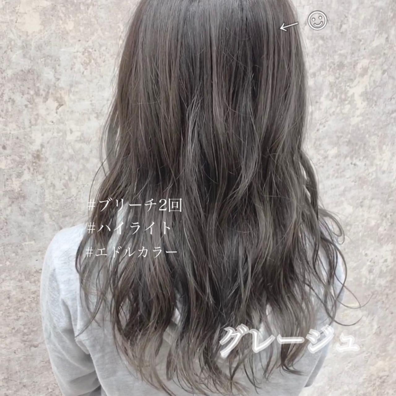 グレージュ ハイトーンカラー フェミニン ロング ヘアスタイルや髪型の写真・画像