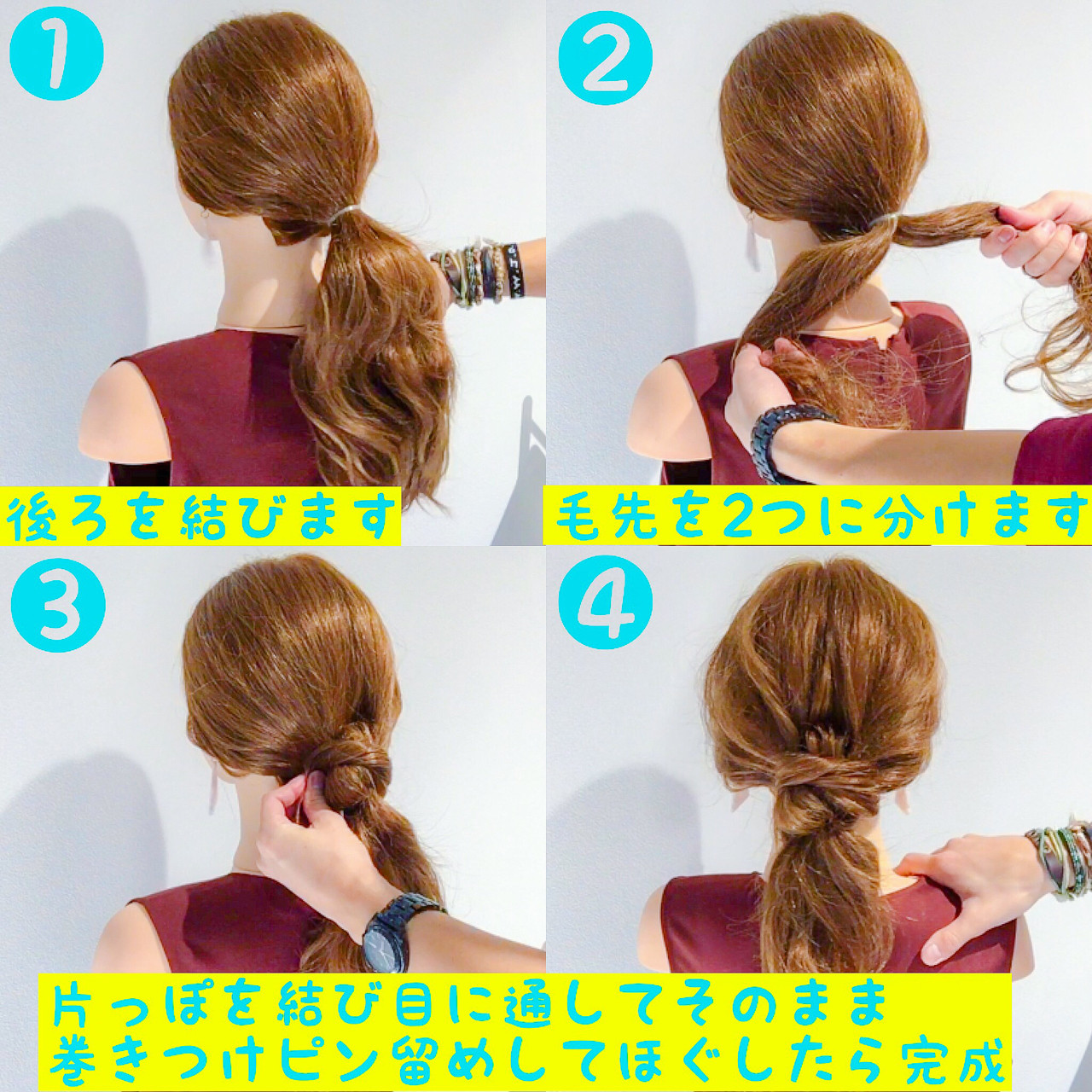 ナチュラル ロング アウトドア ヘアアレンジ ヘアスタイルや髪型の写真・画像 | 美容師HIRO/Amoute代表 / Amoute/アムティ