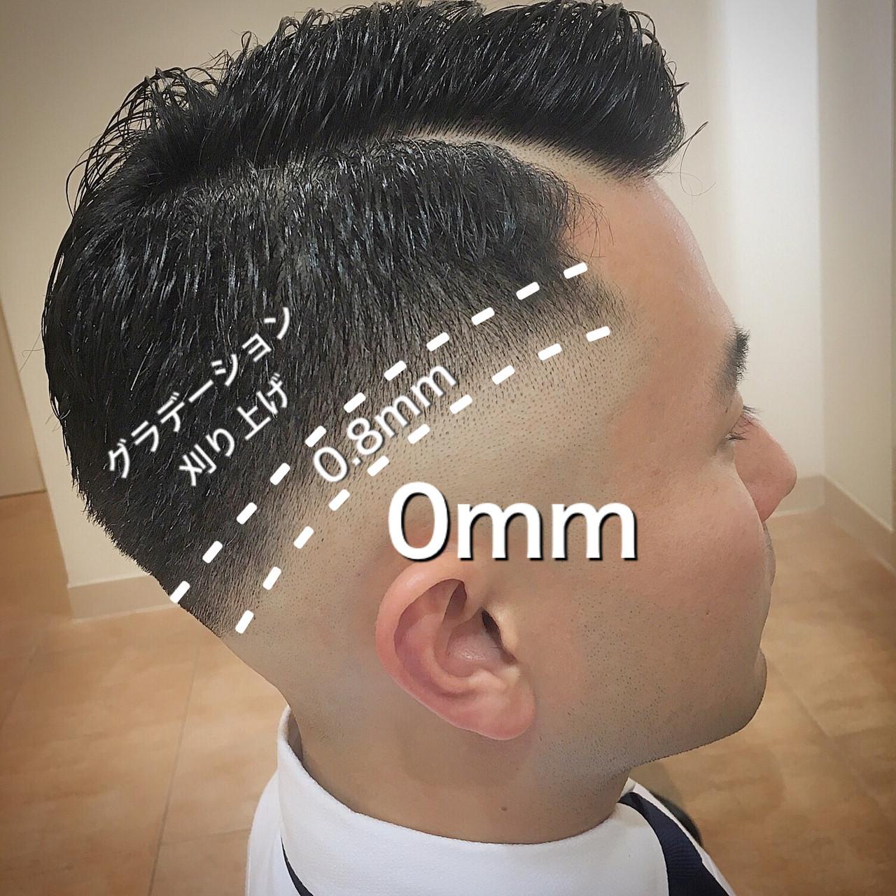 刈り上げ ショート メンズ ストリート ヘアスタイルや髪型の写真・画像 | 平本 詠一 / fabris