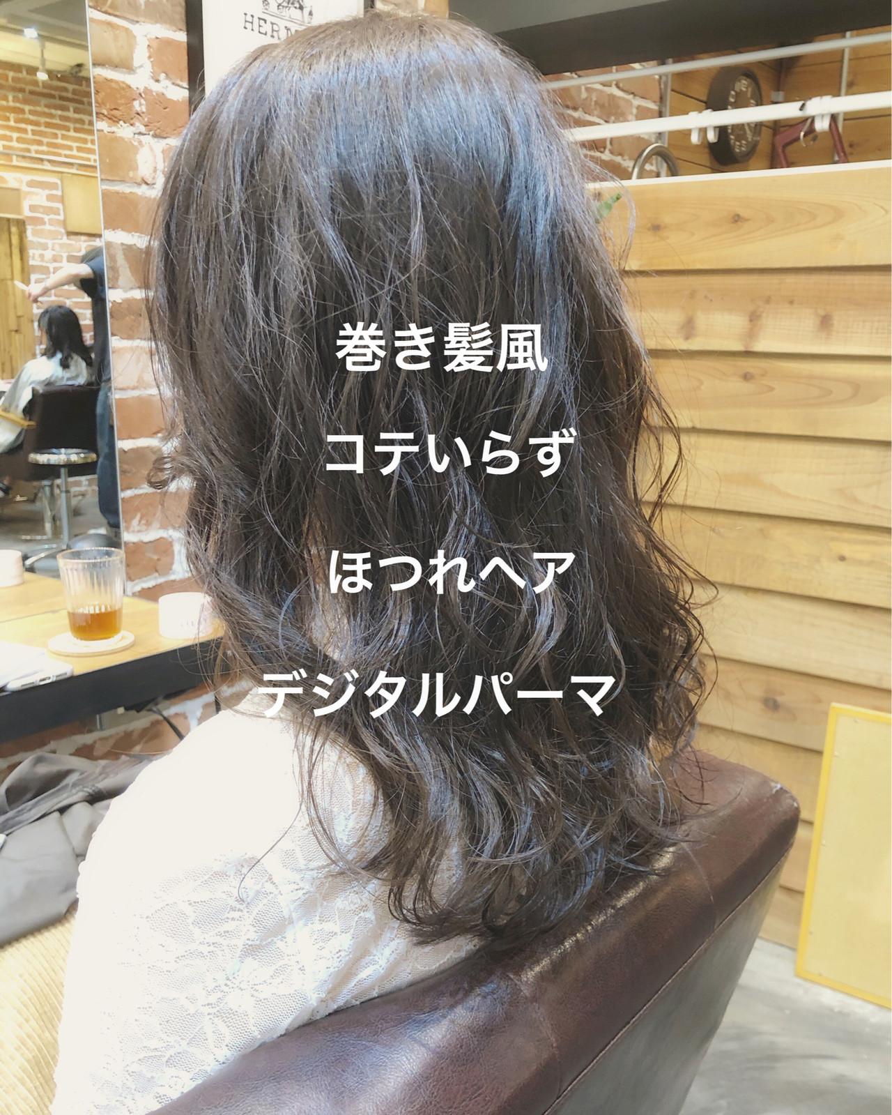 アンニュイほつれヘア ゆるふわ ナチュラル パーマ ヘアスタイルや髪型の写真・画像