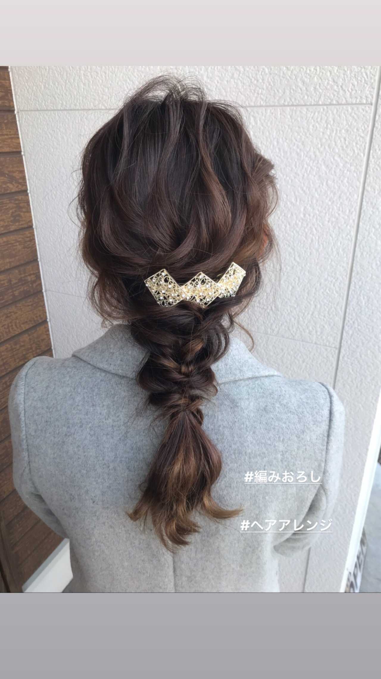 編みおろし 簡単ヘアアレンジ 結婚式ヘアアレンジ セミロング ヘアスタイルや髪型の写真・画像 | 役谷茜音 / VIRAL(ヴァイラル)