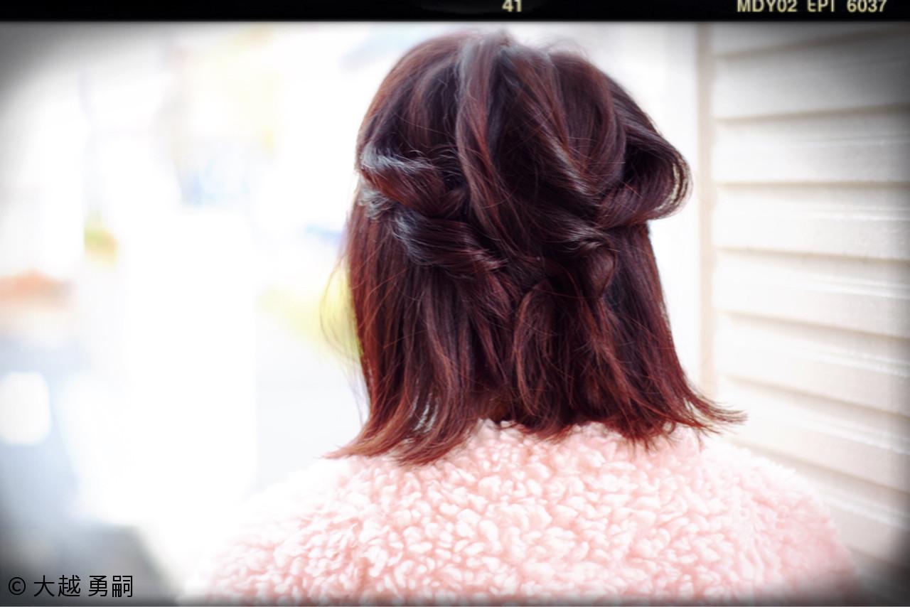 大人女子 かわいい ピンク ボブ ヘアスタイルや髪型の写真・画像 | 大越 勇嗣 / VISAGE Oak