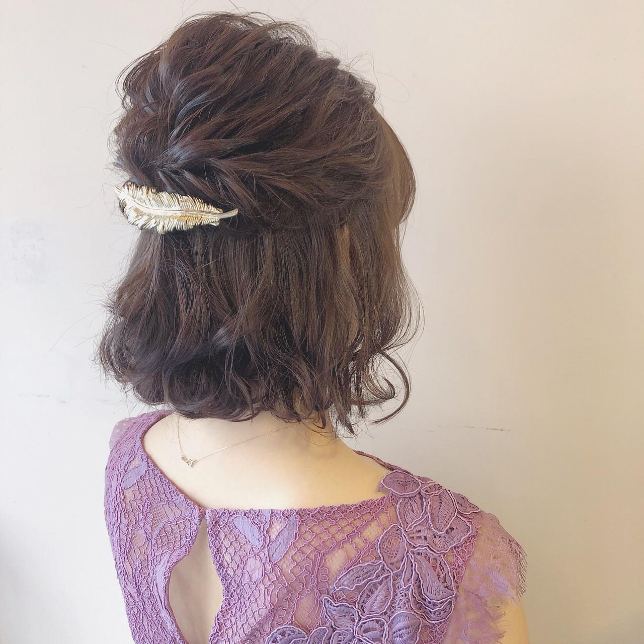 デート ボブ ヘアアレンジ 結婚式 ヘアスタイルや髪型の写真・画像