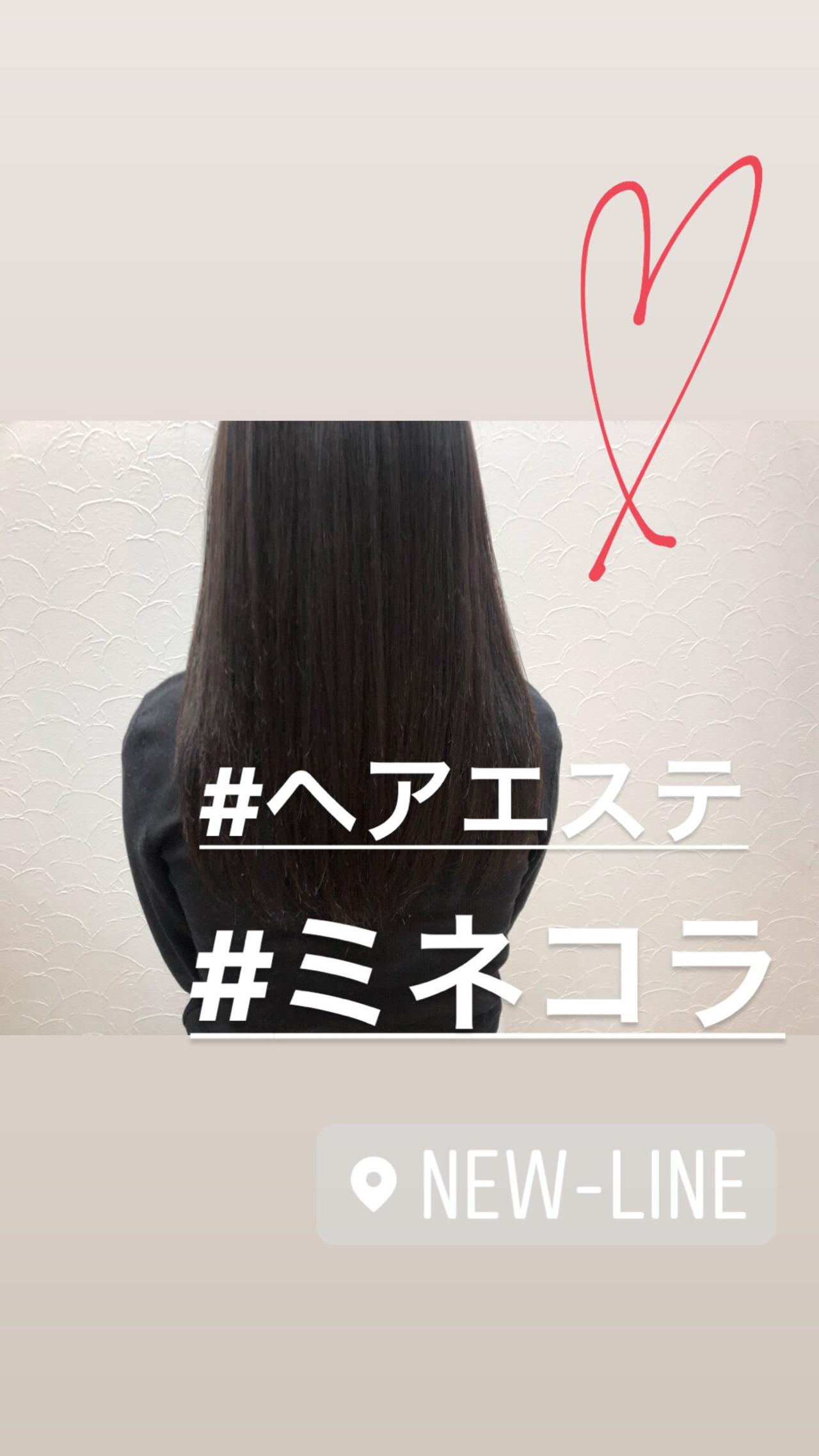 美髪 最新トリートメント ロング ナチュラル ヘアスタイルや髪型の写真・画像 | YUKA / NEWLINE