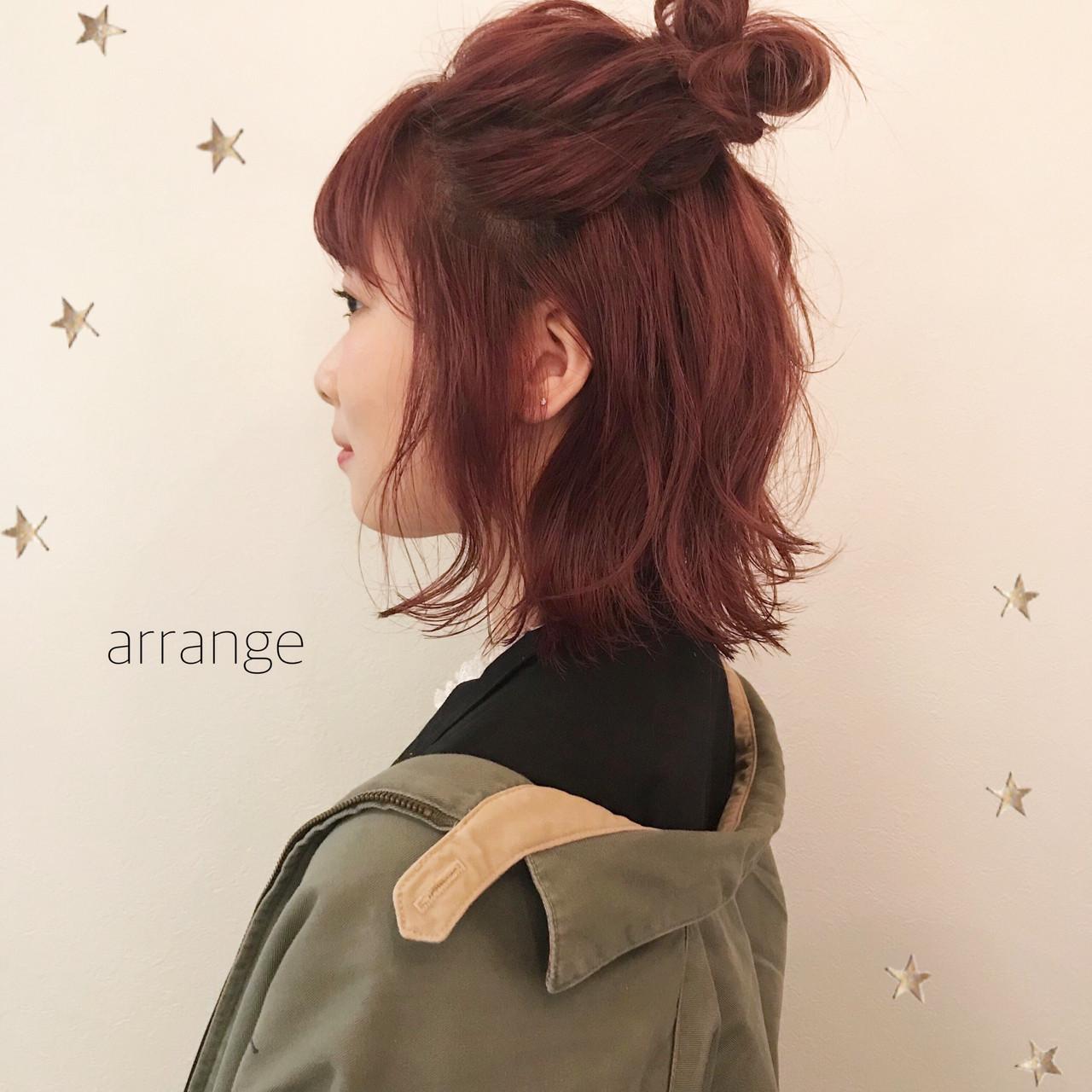ハーフアップ ピンク ミディアム ヘアアレンジ ヘアスタイルや髪型の写真・画像 | 市川千夏*札幌 / salon AKIRA