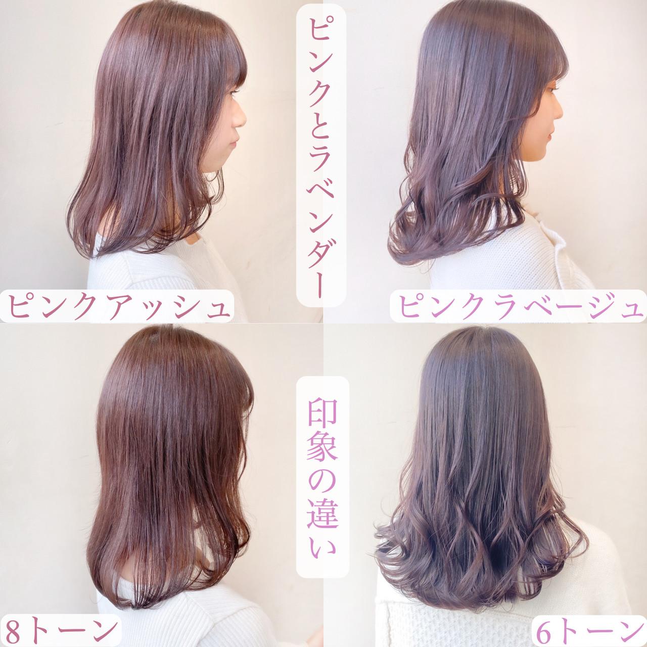 ピンクラベンダー フェミニン ラベンダーピンク ブリーチなし ヘアスタイルや髪型の写真・画像