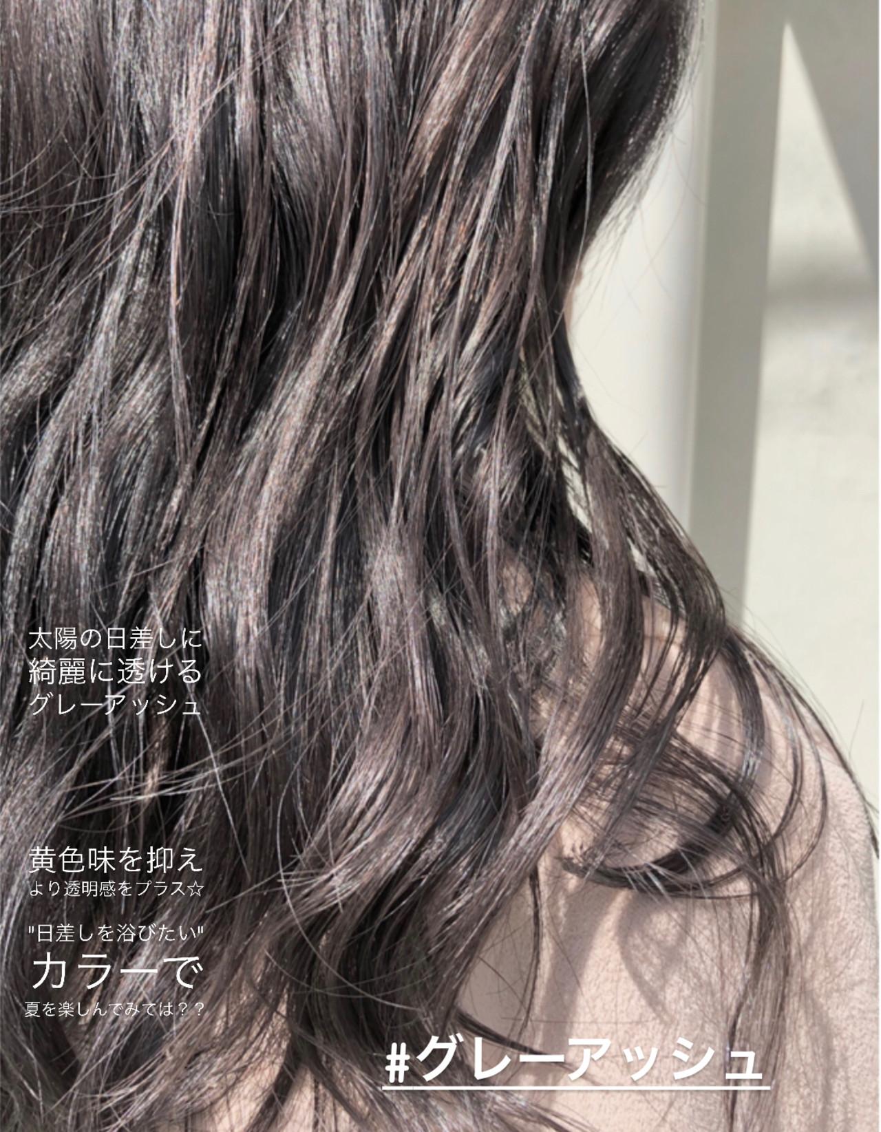 ロング グレージュ 3Dカラー デジタルパーマ ヘアスタイルや髪型の写真・画像