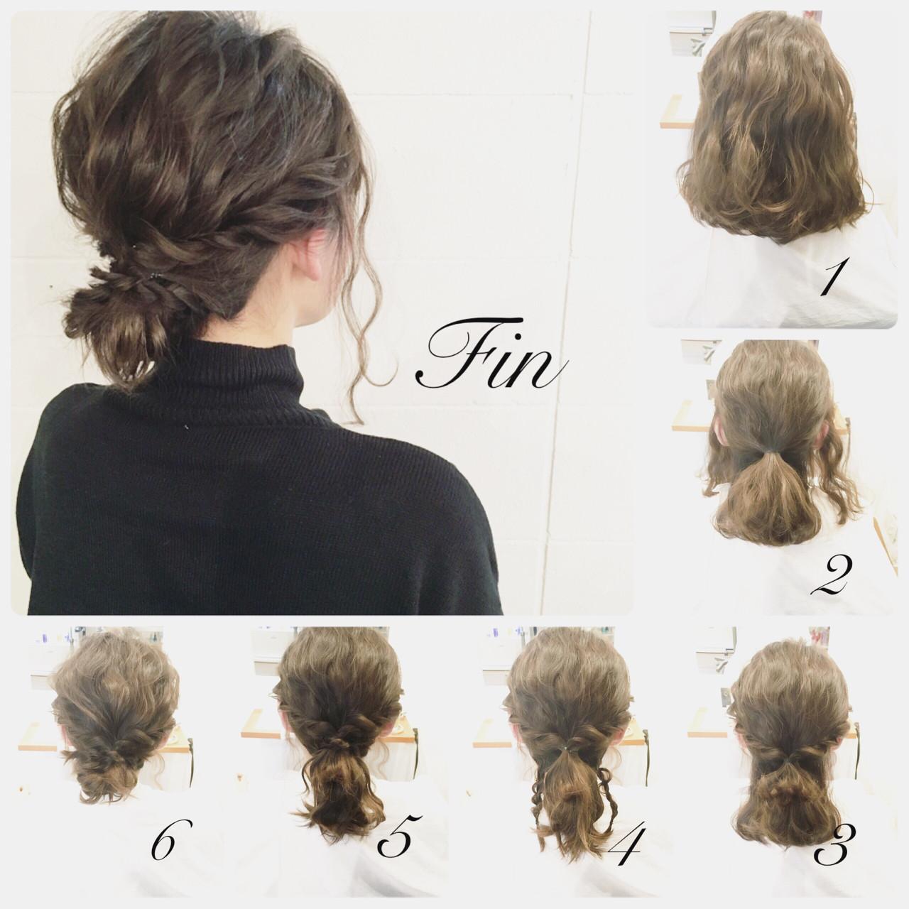 ルーズなボブアレンジ☆☆ 【やり方】 1、全体にウェーブをつけます。 2、後ろの襟足を残してゴムでくくります。 3、サイドをねじって後ろでくくります。 4、襟足の髪をツイストし、 5、ゴムでくくってるところに巻きつけてピンでとめます。 6、毛先を丸めてピンでとめたら完成♫♫♫ やってみてください(^ー^)ノ