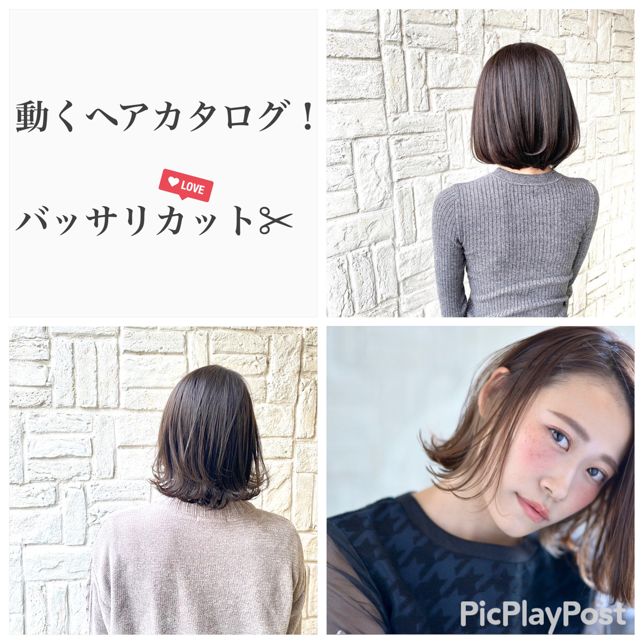 ナチュラル ボブ ミニボブ ショートヘア ヘアスタイルや髪型の写真・画像 | 中野 裕介/jap international / JAP international Ssalon