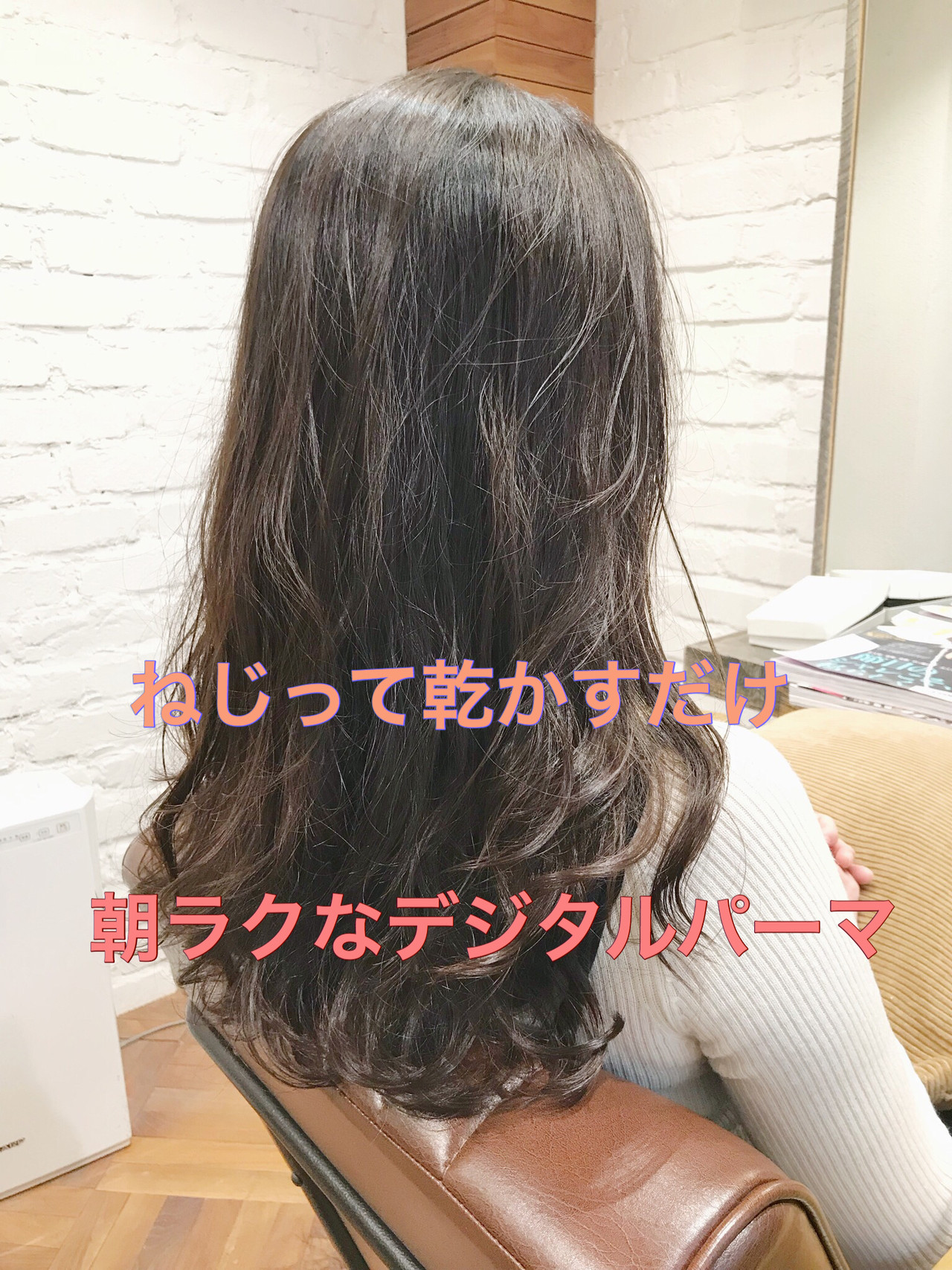 ヘアアレンジ パーマ オフィス ロング ヘアスタイルや髪型の写真・画像