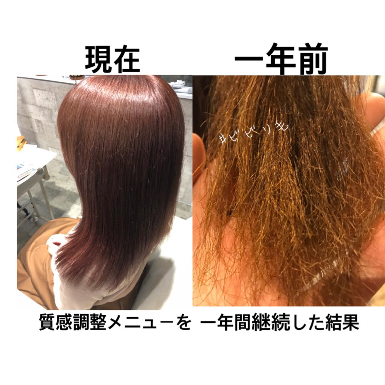 かわいい ピンクブラウン 髪質改善カラー フェミニン ヘアスタイルや髪型の写真・画像