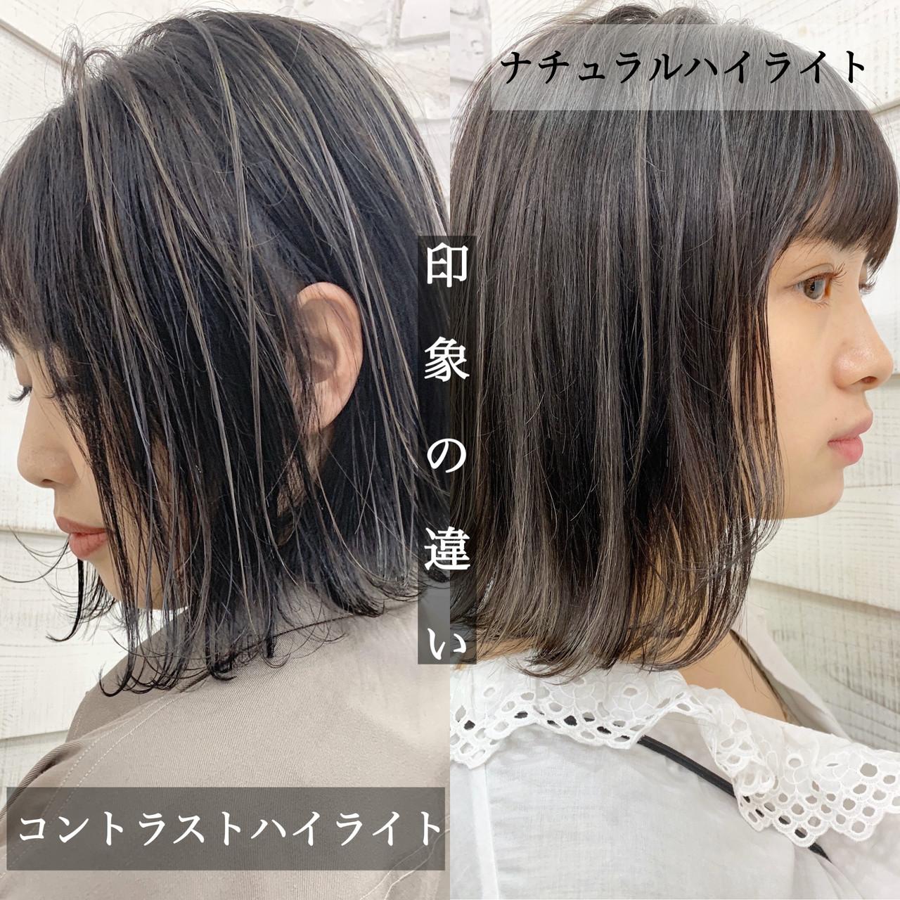 ウルフカット ナチュラル インナーカラー ショートボブ ヘアスタイルや髪型の写真・画像