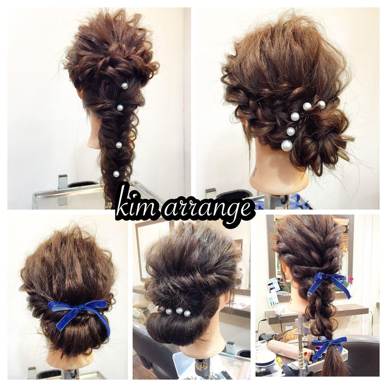 編み込み フェミニン 成人式 ヘアアレンジ ヘアスタイルや髪型の写真・画像