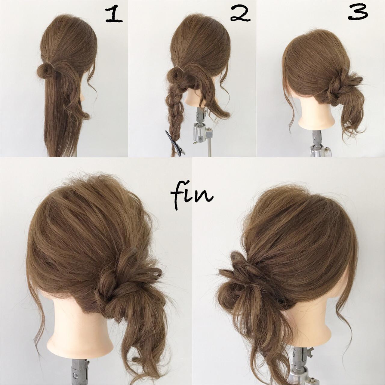 ナチュラル デート 簡単ヘアアレンジ 結婚式 ヘアスタイルや髪型の写真・画像 | 新谷 朋宏 / Free hairstylist shinya