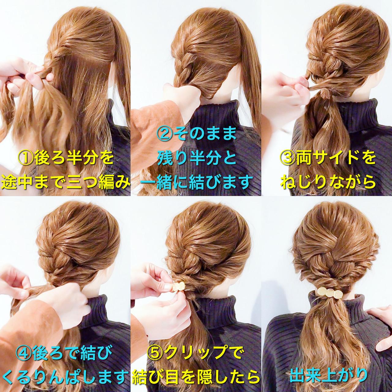 簡単ヘアアレンジ セルフアレンジ 三つ編み くるりんぱ ヘアスタイルや髪型の写真・画像