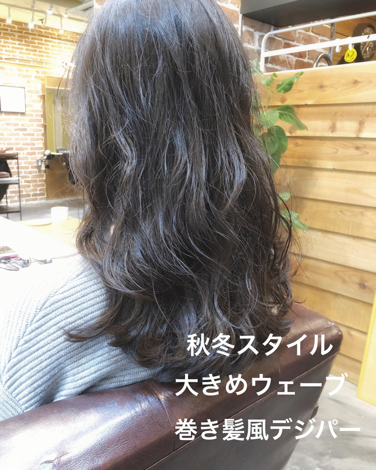 デジタルパーマ セミロング パーマ アンニュイほつれヘア ヘアスタイルや髪型の写真・画像