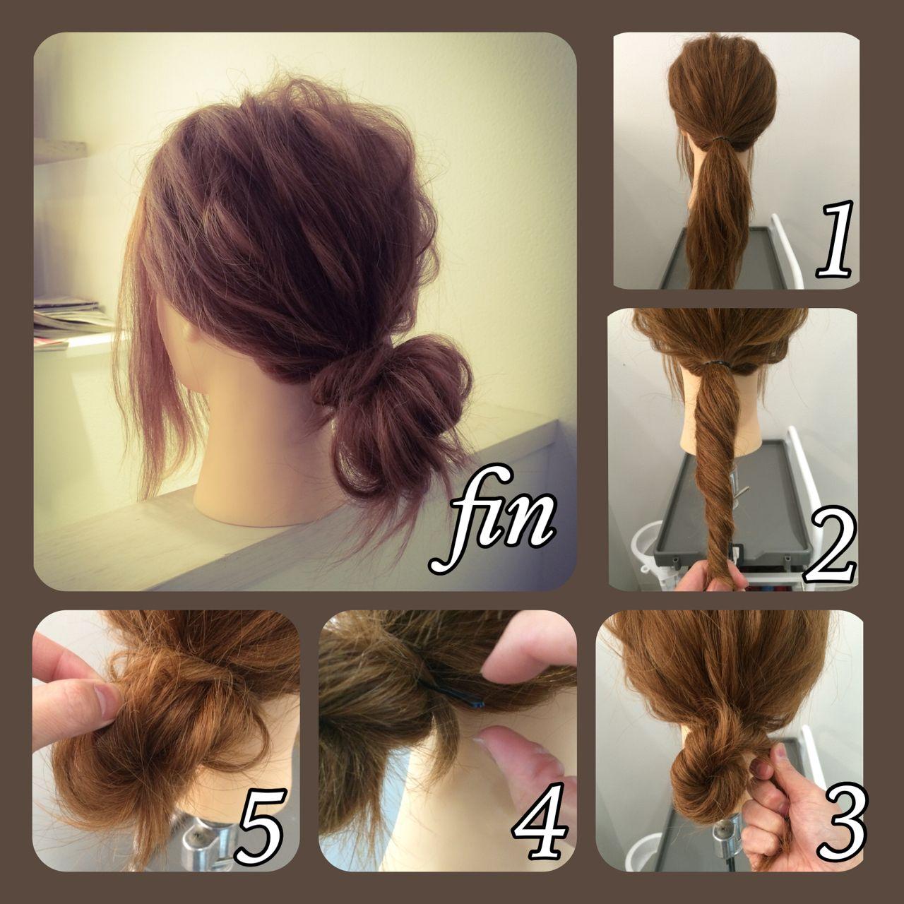 ショート ヘアアレンジ お団子 簡単ヘアアレンジ ヘアスタイルや髪型の写真・画像 | 花房 佑典 / Jill / Hair Design Jill