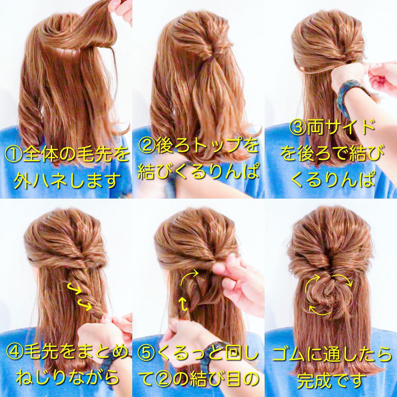 簡単ヘアアレンジ くるりんぱ ヘアアレンジ エレガント ヘアスタイルや髪型の写真・画像
