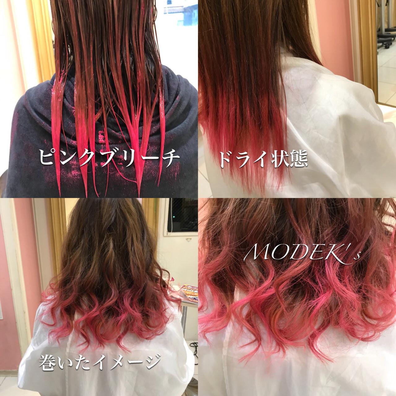 ピンク グラデーションカラー ストリート セミロング ヘアスタイルや髪型の写真・画像