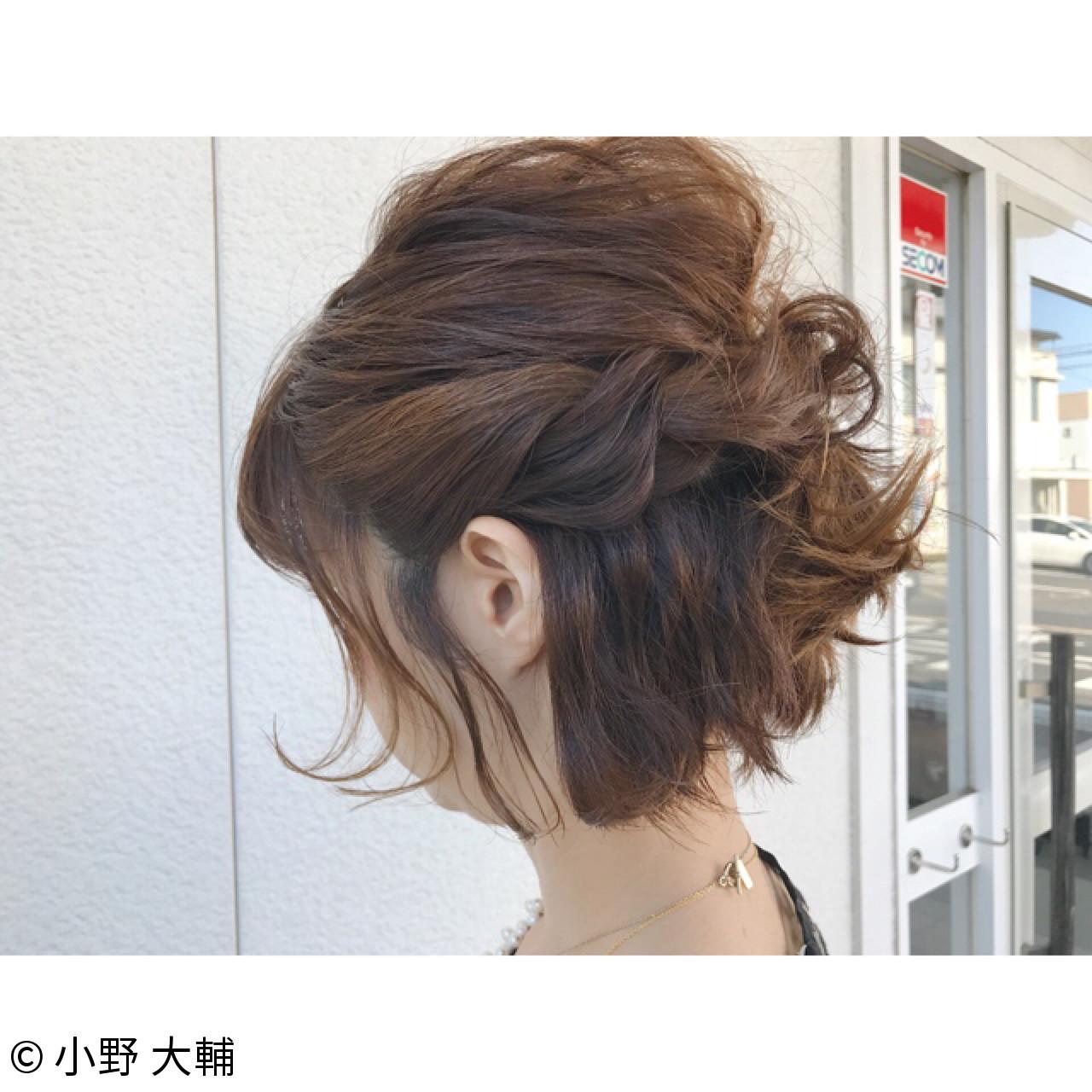 結婚式 ヘアアレンジ デート 夏 ヘアスタイルや髪型の写真・画像