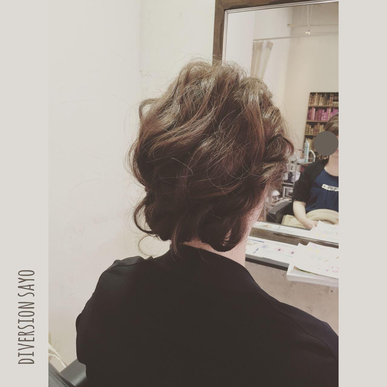 まとめ髪 ゆるふわ 波ウェーブ 編み込み ヘアスタイルや髪型の写真・画像