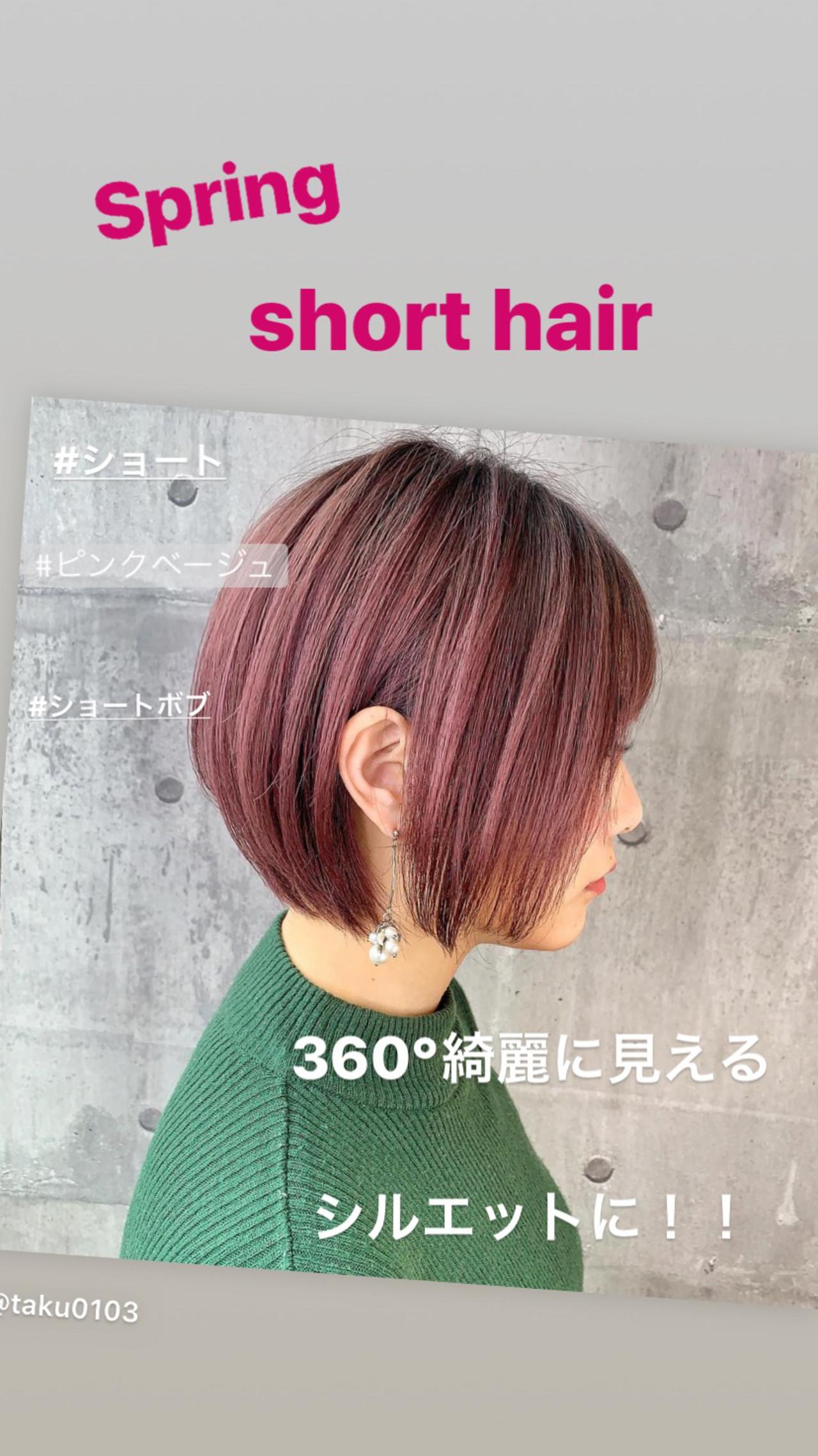 ショートヘア ショート 小顔ショート ピンクアッシュ ヘアスタイルや髪型の写真・画像