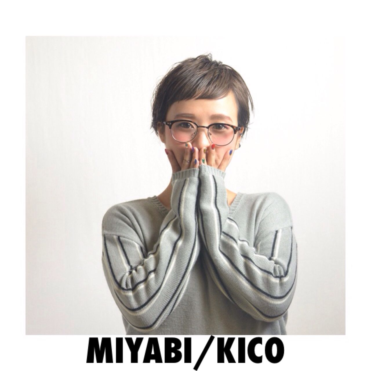 センターパート 暗髪 ウェットヘア ストリート ヘアスタイルや髪型の写真・画像   Miyabi/kico / MYBY