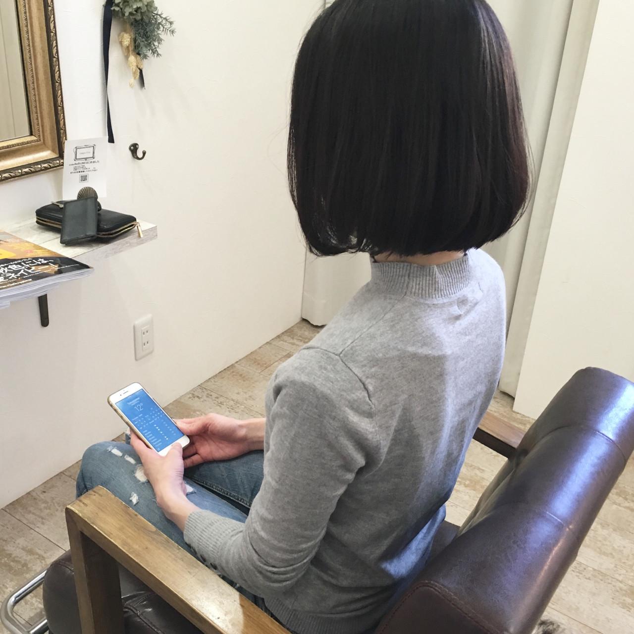 大人女子 暗髪 大人かわいい ナチュラル ヘアスタイルや髪型の写真・画像 | 原田あゆみ / coquille/コキーユ
