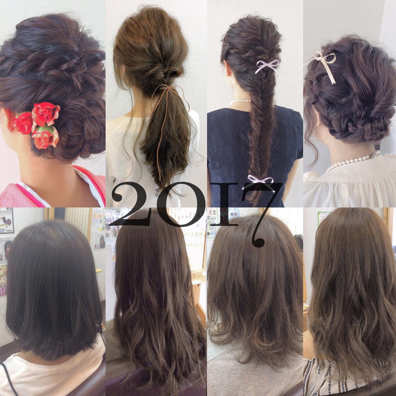 ミディアム アッシュ 外国人風 簡単ヘアアレンジ ヘアスタイルや髪型の写真・画像