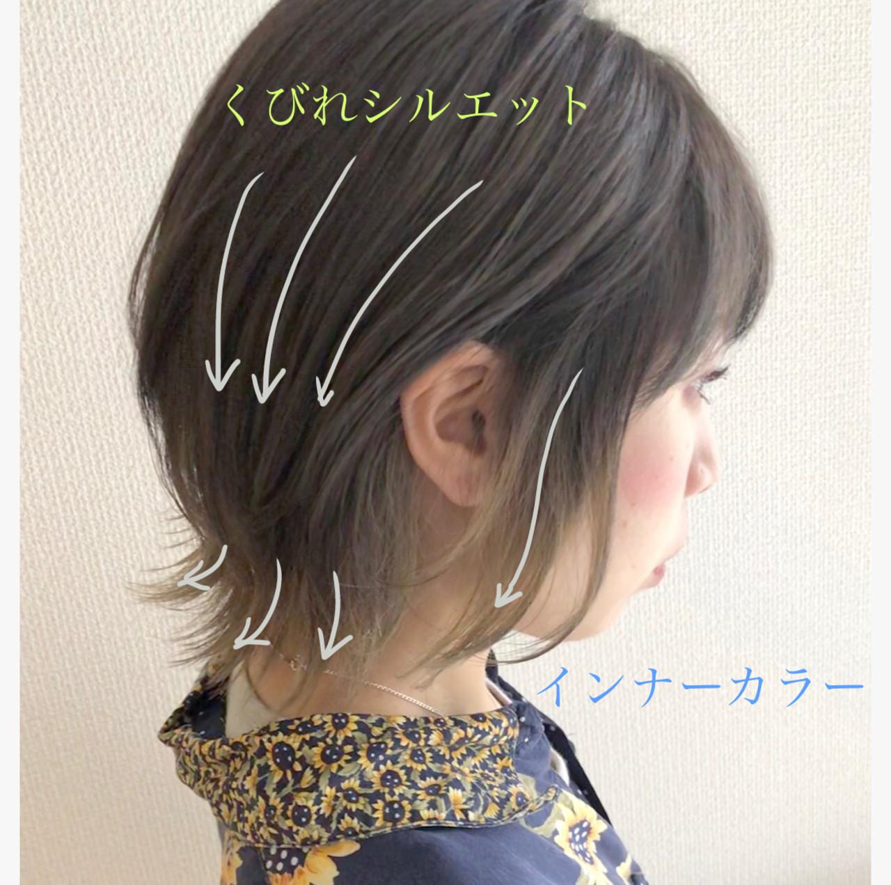 インナーカラー ヘアアレンジ グラデーションカラー ショート ヘアスタイルや髪型の写真・画像