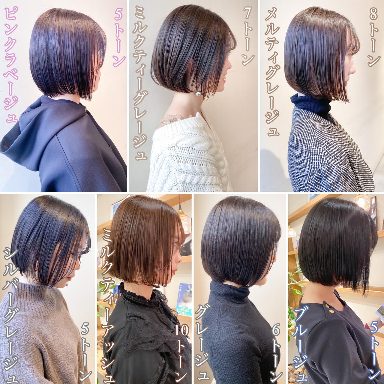 ミルクティーグレージュ ボブ 透明感カラー ミルクティーベージュ ヘアスタイルや髪型の写真・画像 | 村西 郁人 / rue