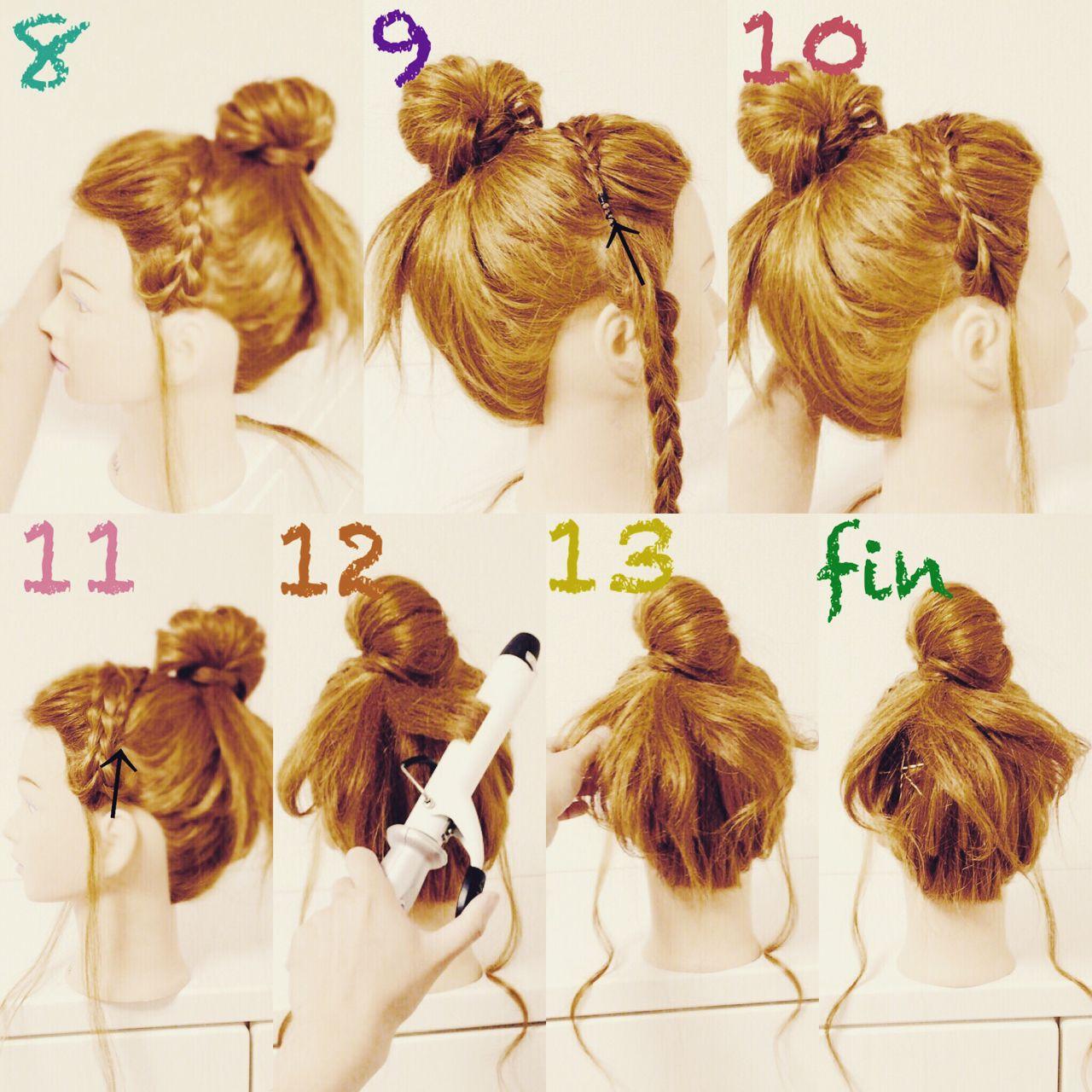 三つ編み ヘアアレンジ お団子 ショート ヘアスタイルや髪型の写真・画像