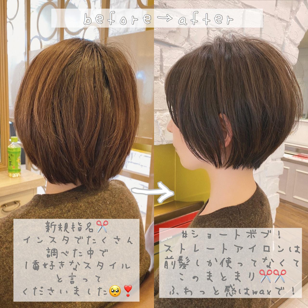ショートヘア 丸みショート 大人かわいい ショートボブ ヘアスタイルや髪型の写真・画像 | 石川有里彩 / リュドール栄