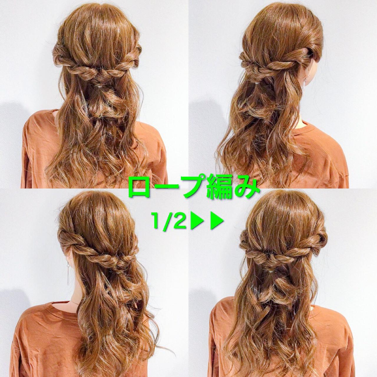上品 エレガント 簡単ヘアアレンジ アウトドア ヘアスタイルや髪型の写真・画像