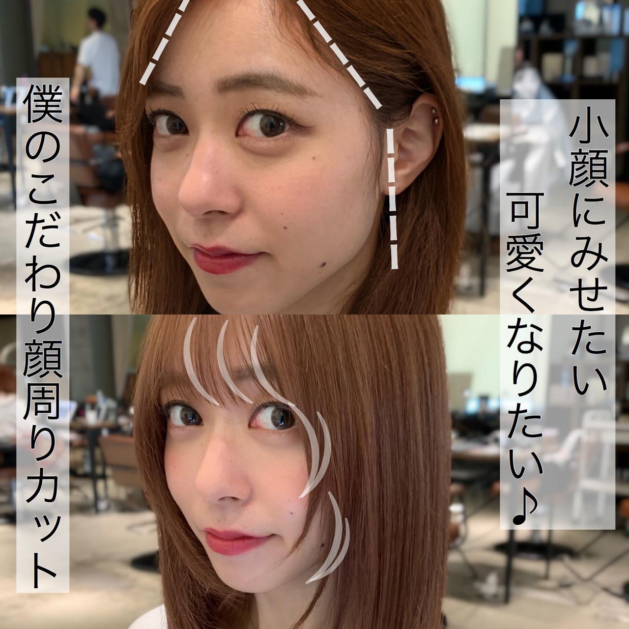透明感 巻き髪 ナチュラル可愛い セミロング ヘアスタイルや髪型の写真・画像   長田 タカラ / AFLOAT JAPAN