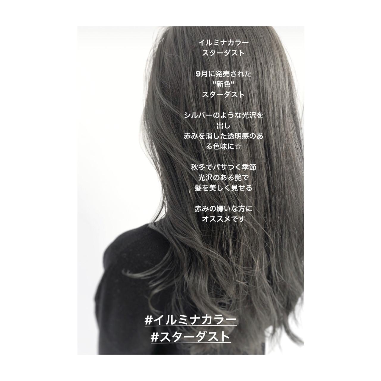 グレージュ アンニュイほつれヘア デジタルパーマ ロング ヘアスタイルや髪型の写真・画像