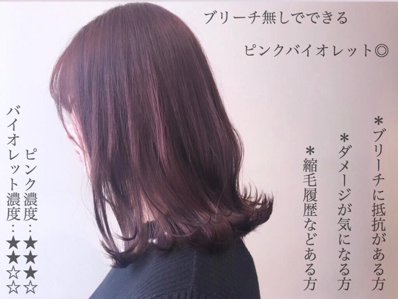 ピンクアッシュ ピンクバイオレット ナチュラル ピンクラベンダー ヘアスタイルや髪型の写真・画像