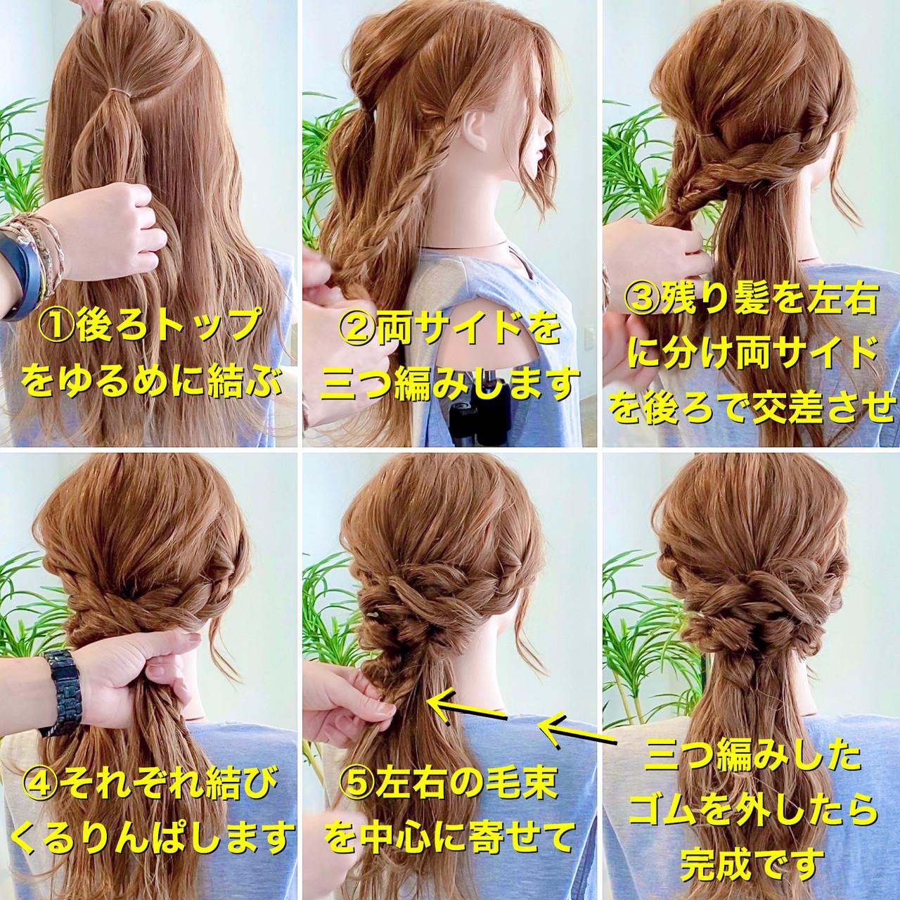 三つ編み くるりんぱ ヘアアレンジ ロング ヘアスタイルや髪型の写真・画像
