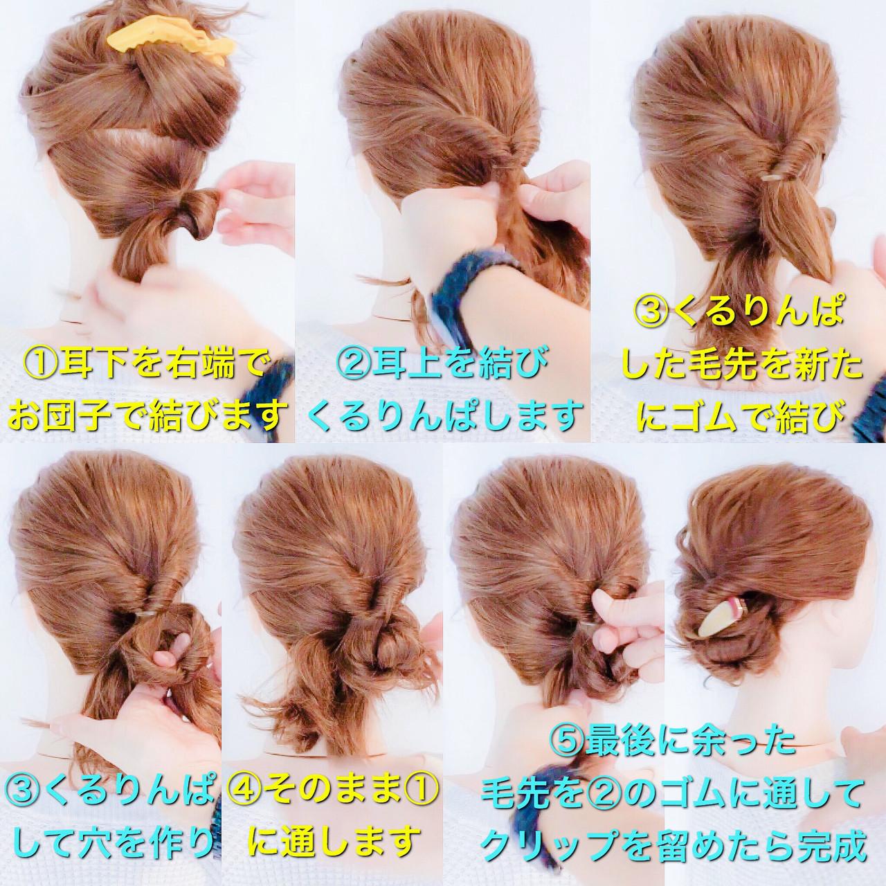 簡単ヘアアレンジ エレガント セルフアレンジ アップスタイル ヘアスタイルや髪型の写真・画像