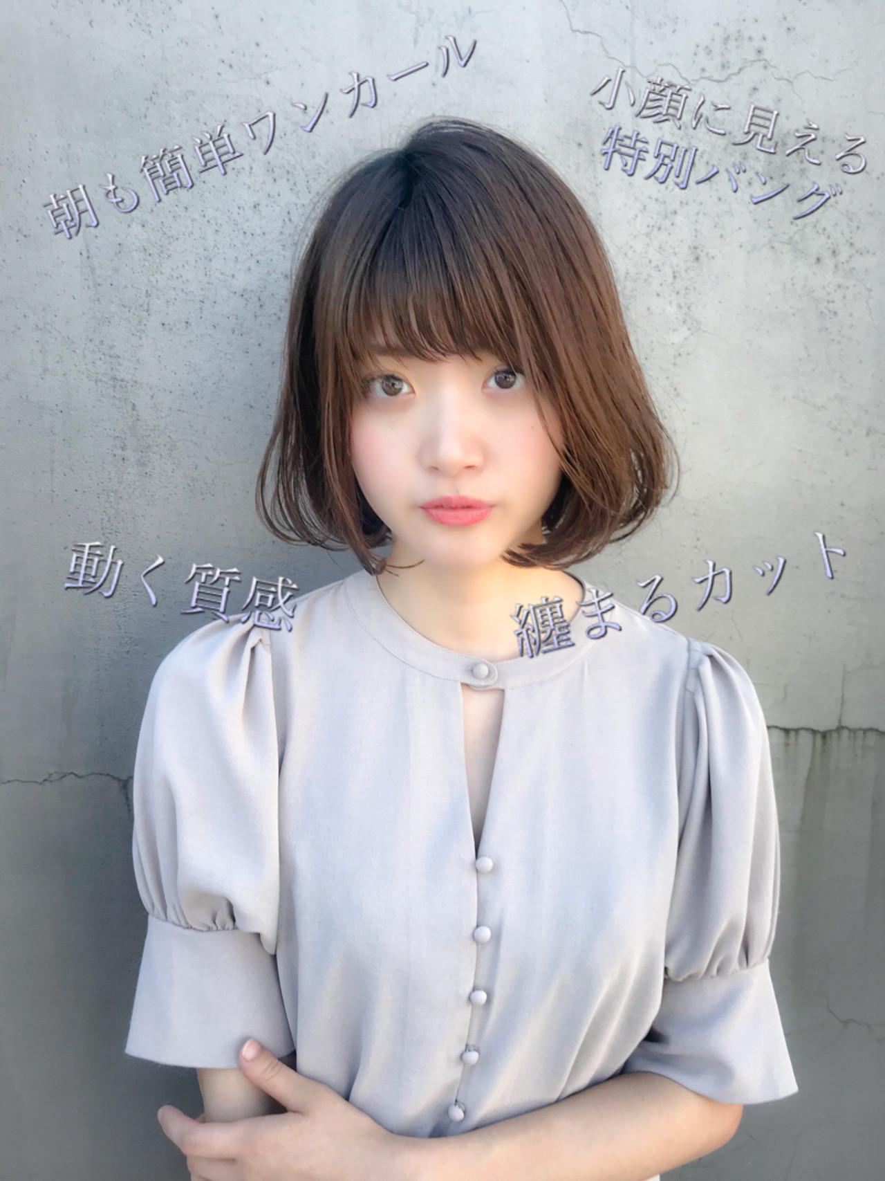 新屋敷/MANOHARU