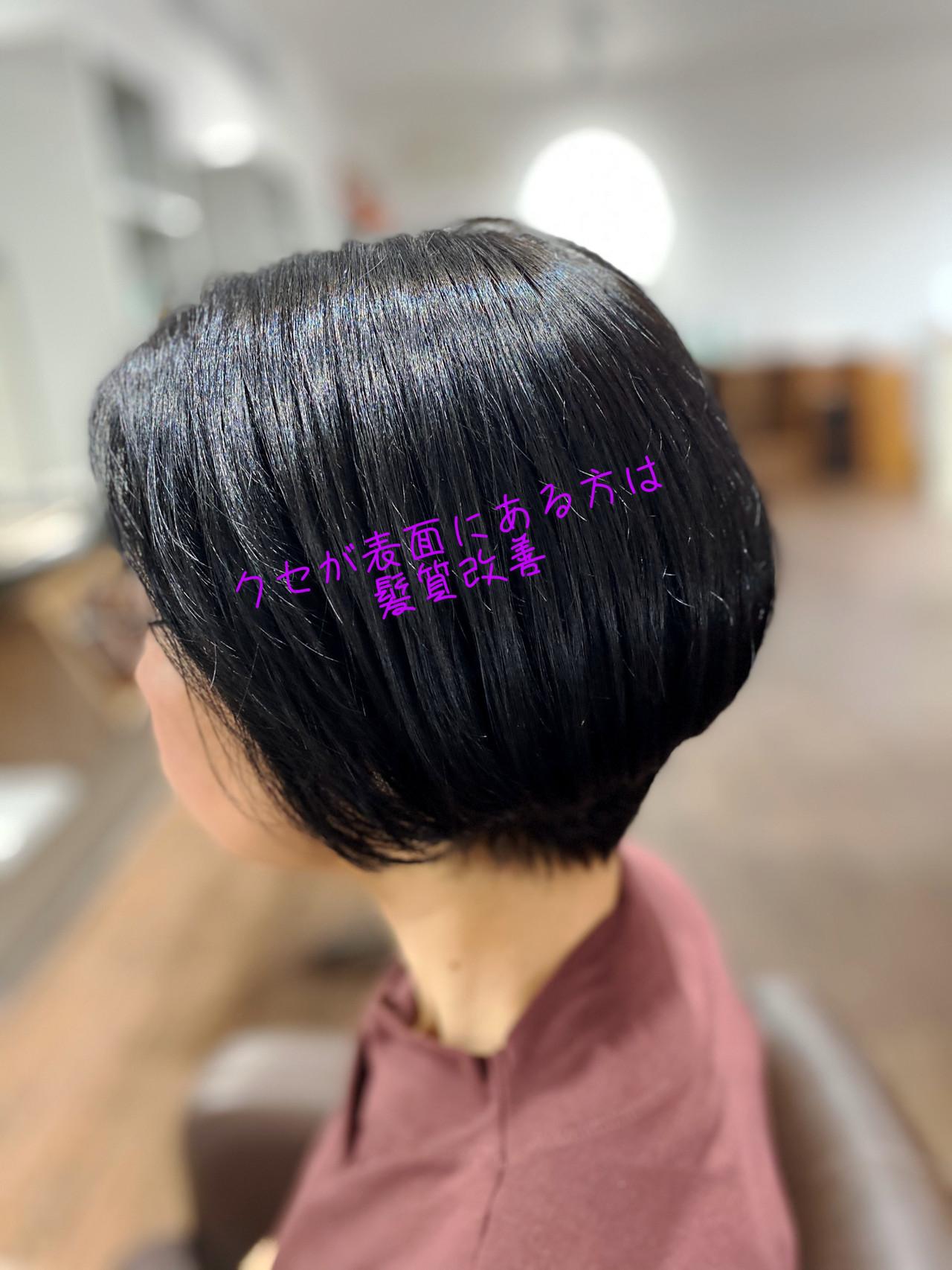 髪質改善 ショート グラデーションボブ モード ヘアスタイルや髪型の写真・画像