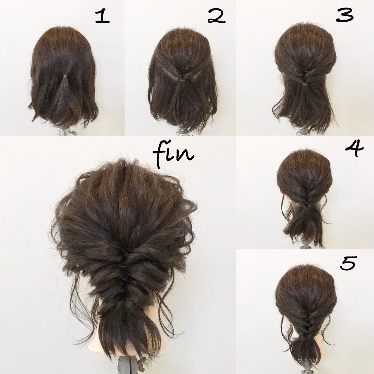 ヘアアレンジ ボブ デート 簡単ヘアアレンジ ヘアスタイルや髪型の写真・画像 | 新谷 朋宏 / Free hairstylist shinya