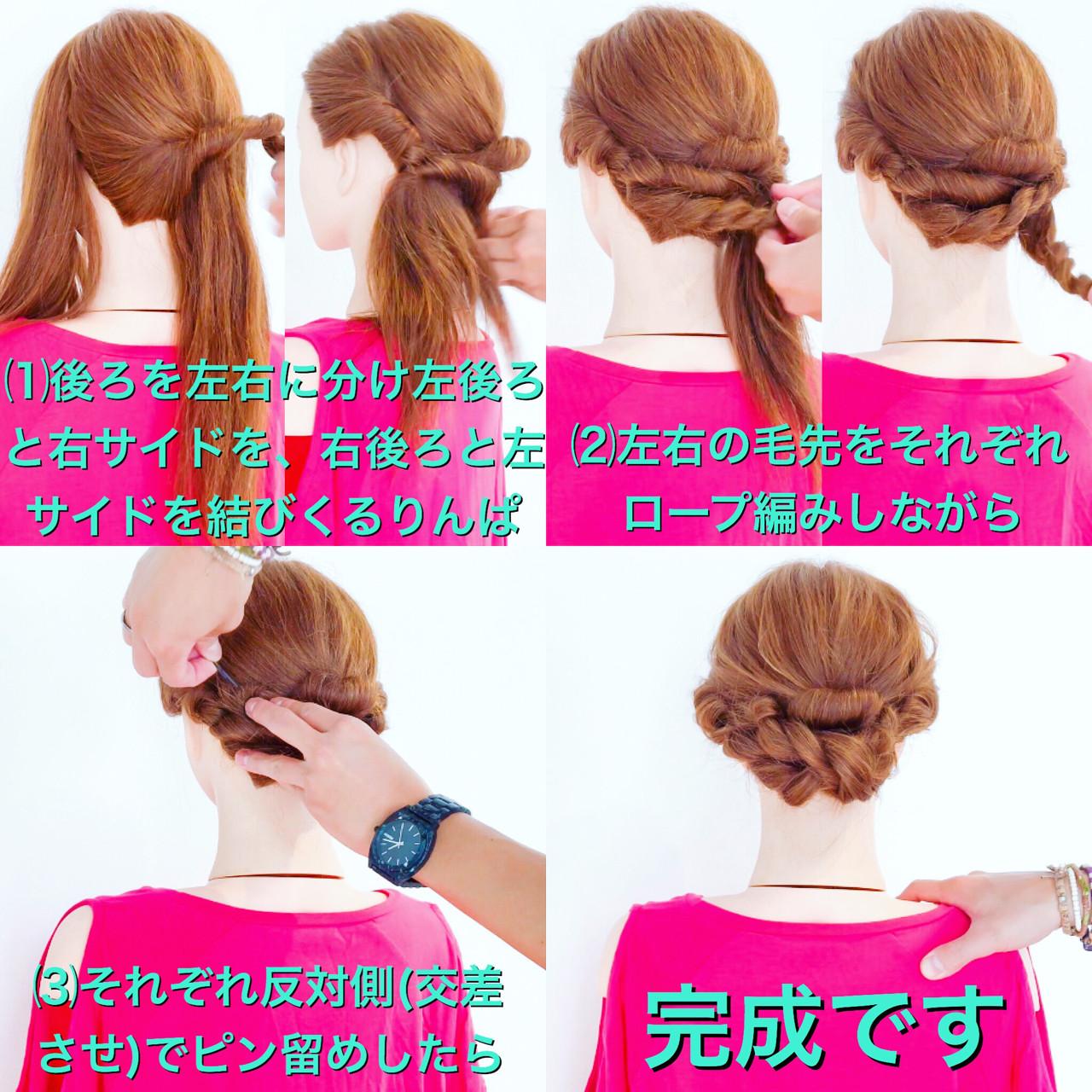 簡単ヘアアレンジ くるりんぱ ヘアアレンジ 大人かわいい ヘアスタイルや髪型の写真・画像   美容師HIRO/Amoute代表 / Amoute/アムティ