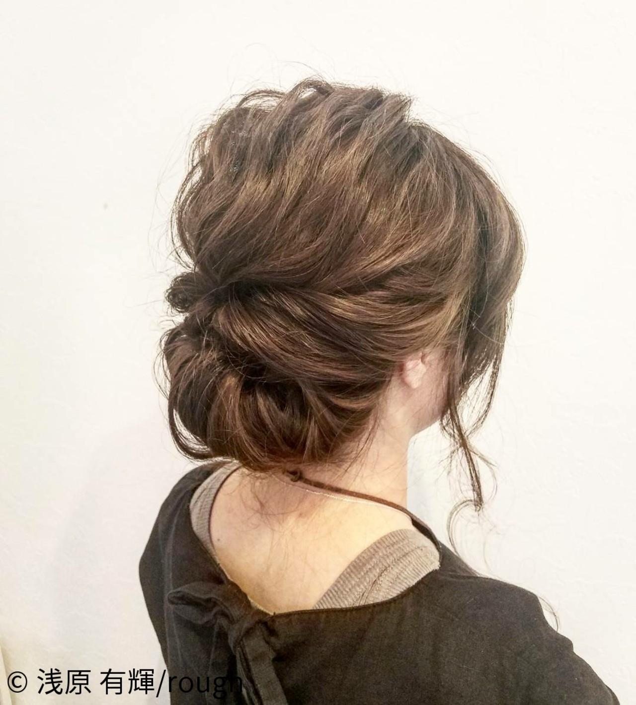 ナチュラル ロング 女子会 大人かわいい ヘアスタイルや髪型の写真・画像