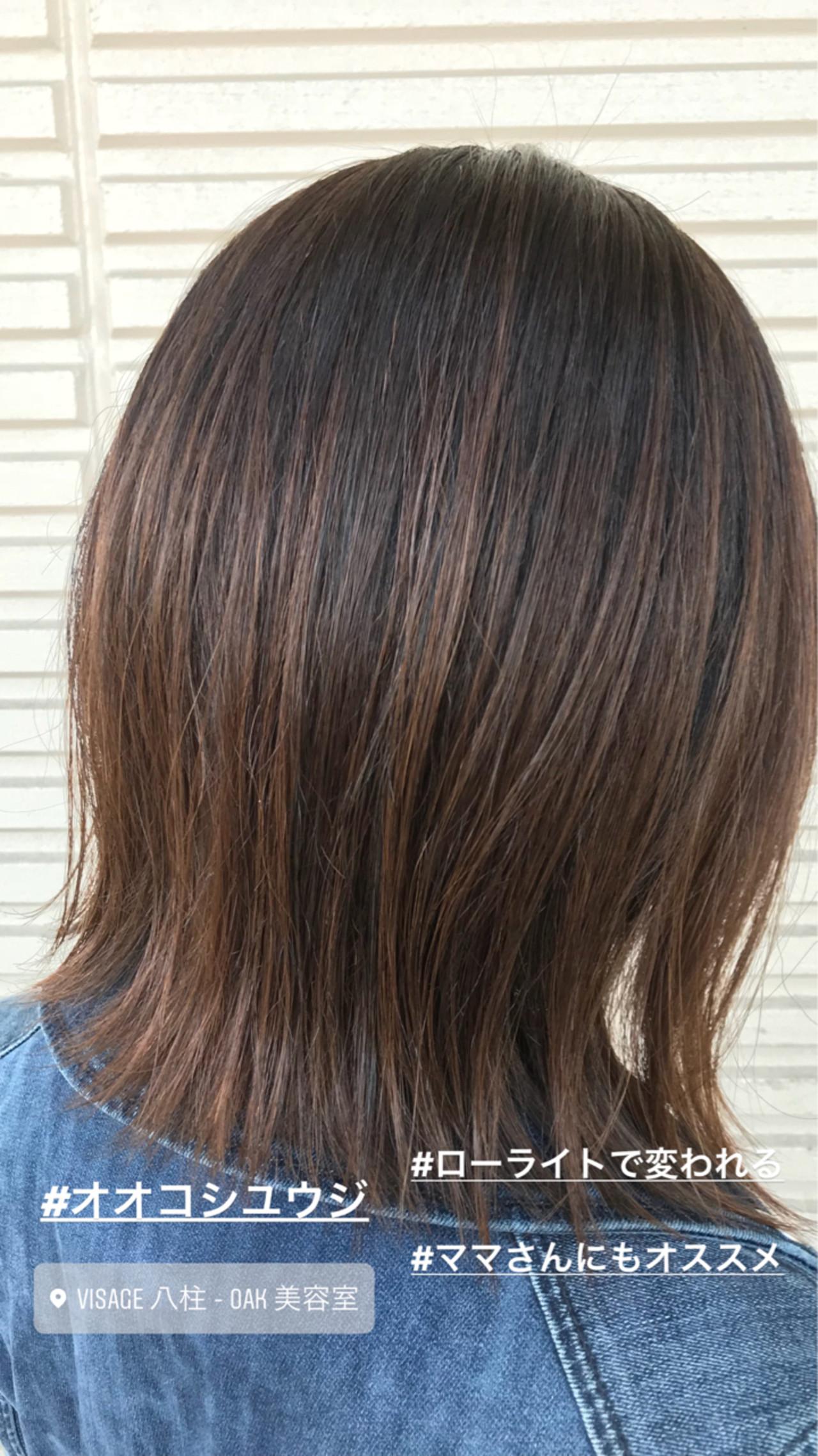 外ハネ グラデーションカラー モード ウェットヘア ヘアスタイルや髪型の写真・画像   大越 勇嗣 / VISAGE Oak