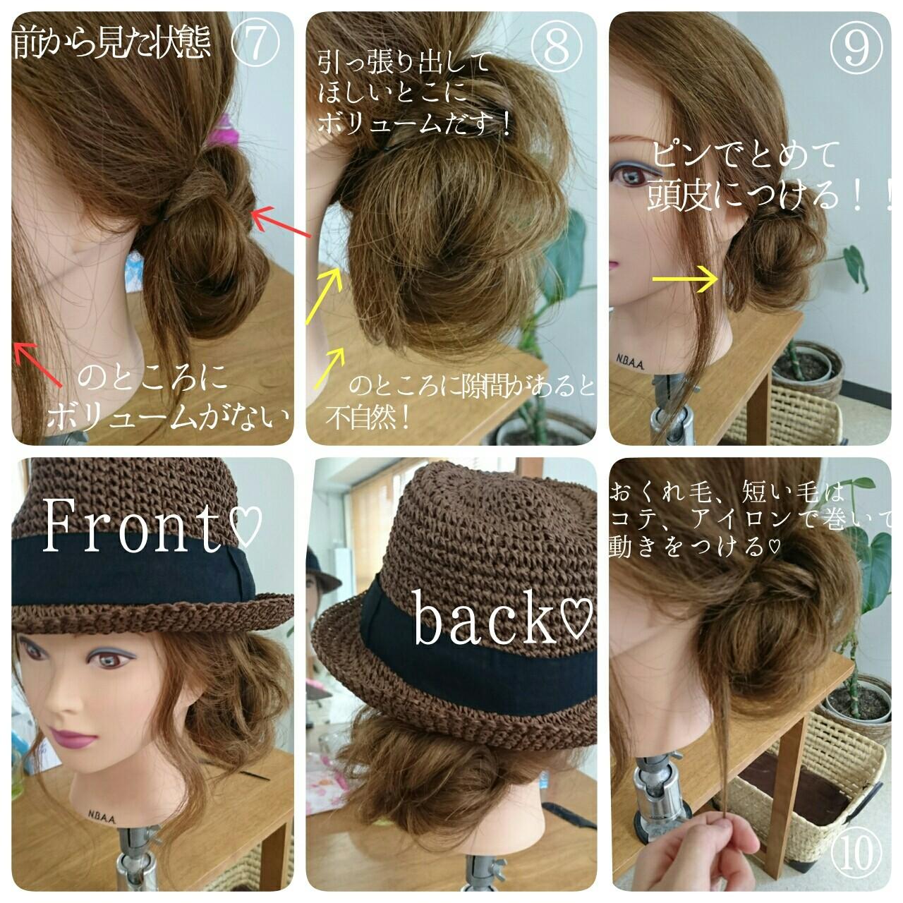 ロング 簡単ヘアアレンジ ヘアアレンジ 夏 ヘアスタイルや髪型の写真・画像   chisa* / CURE