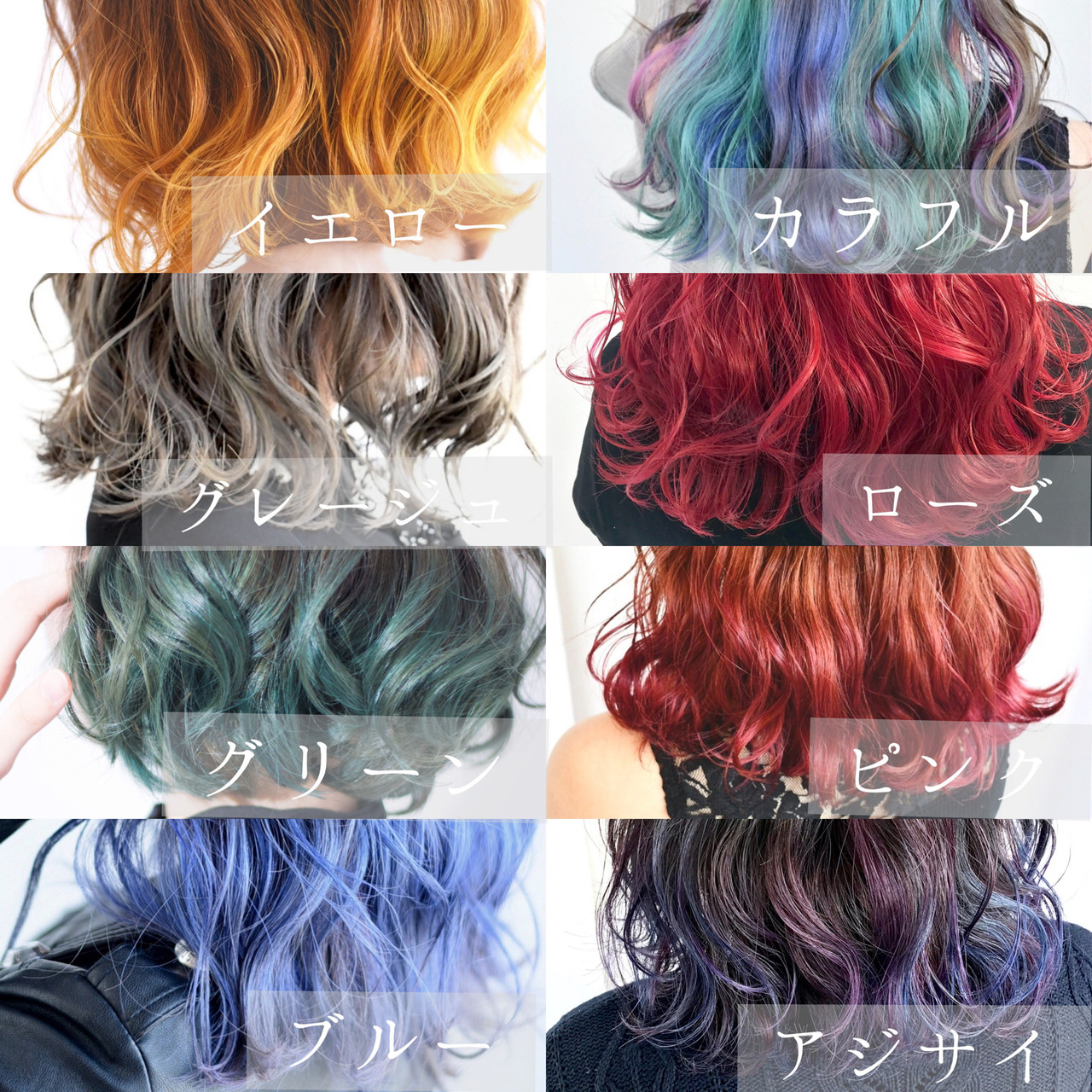 ミディアム グラデーションカラー グレージュ 裾カラー ヘアスタイルや髪型の写真・画像