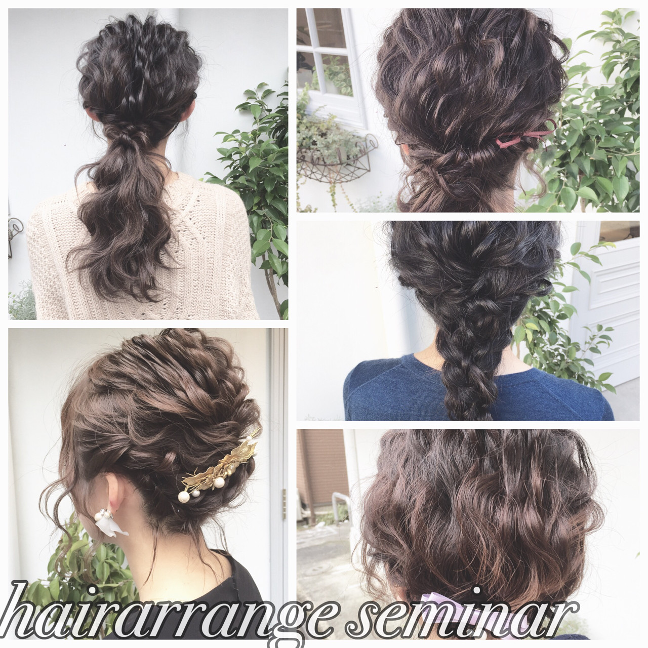 編み込み ロング ハーフアップ 波ウェーブ ヘアスタイルや髪型の写真・画像
